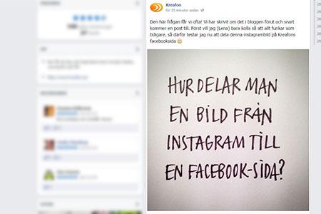 insta_facebook2